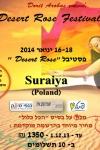 Suraiya in Israel